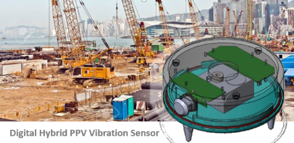 GEA II PPV vibration monitoring
