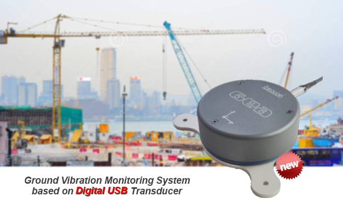 Vibration Monitoring System : Ground vibration monitoring gea